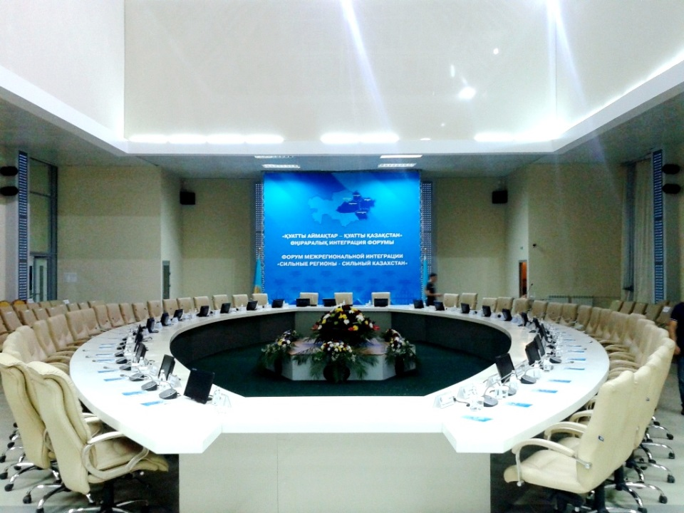 4th floor - Conference Hall